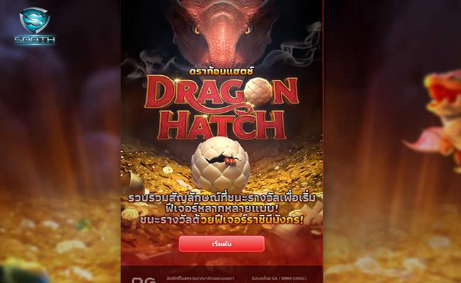 Dragon Hatch -www.sbbth.com