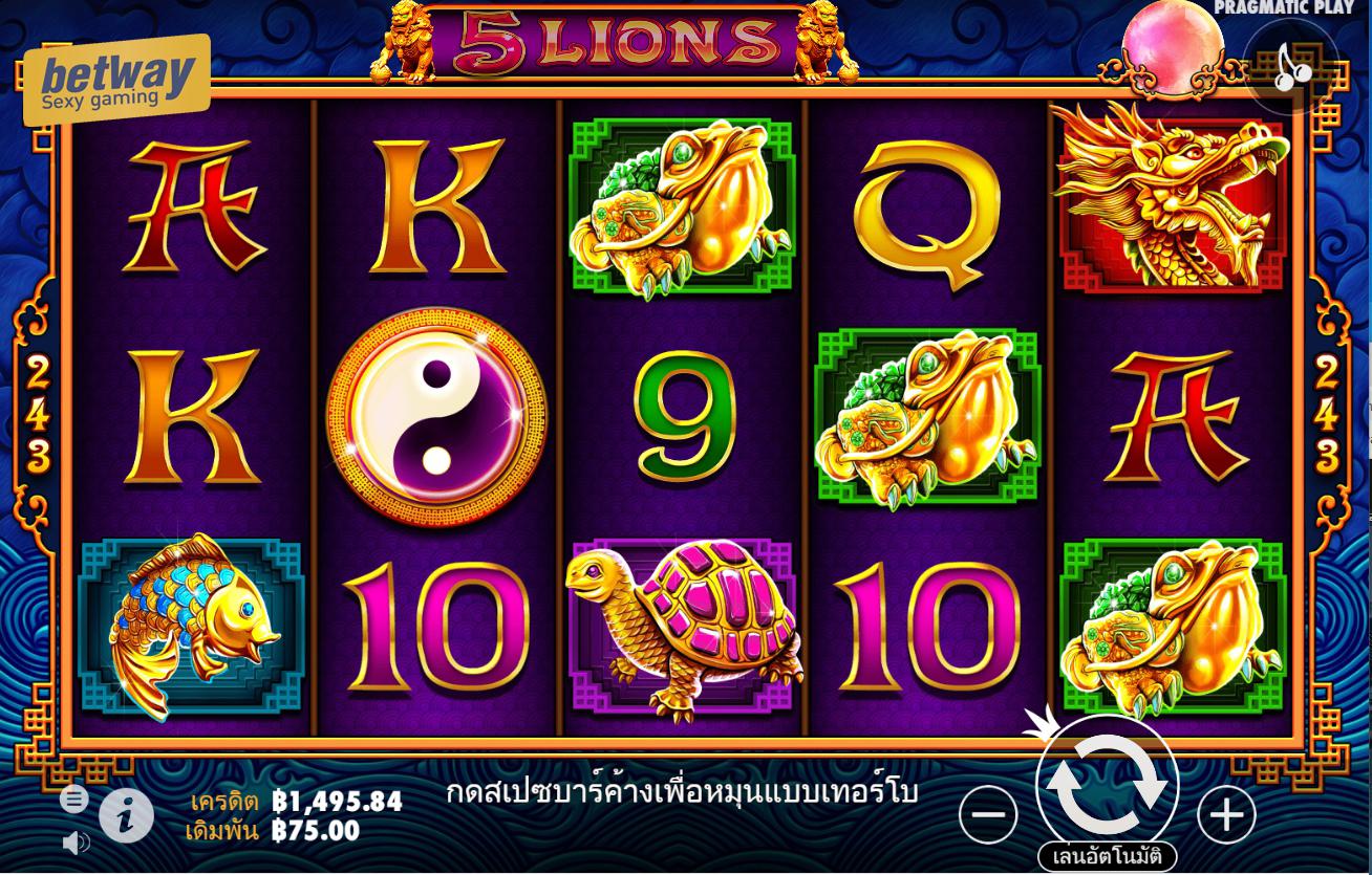 สล็อต5 Lions-www.sbbth.com