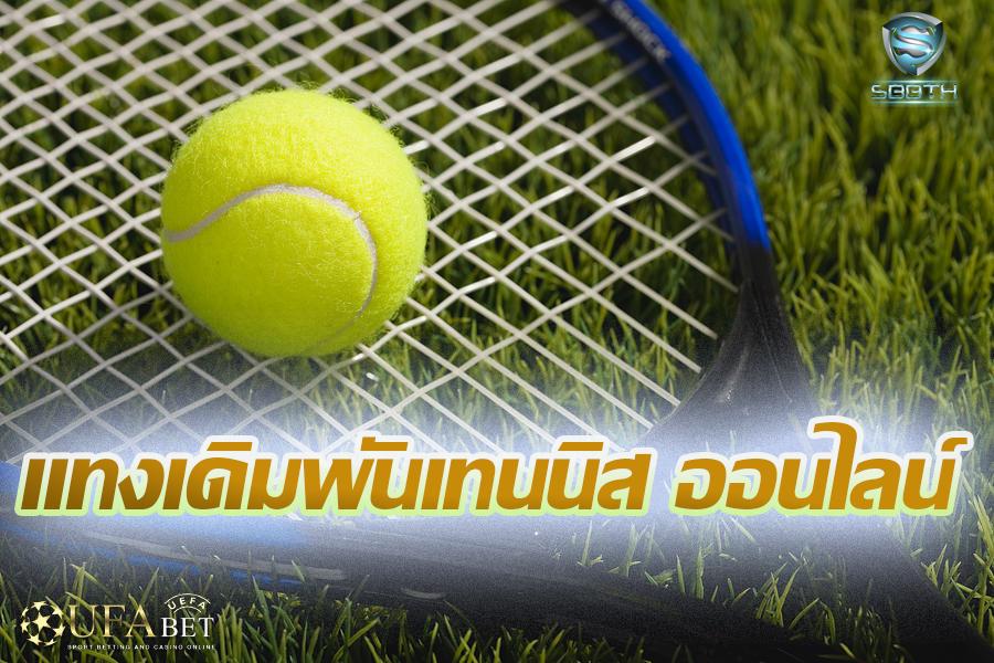 แทงเทนนิสออนไลน์-www.sbbth.com